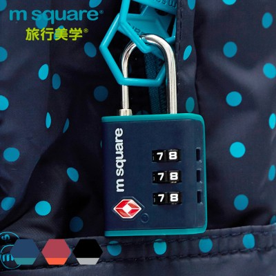m square  ABS海關密碼鎖-藍色
