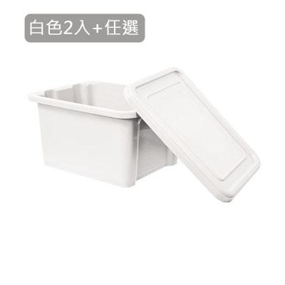 樹德萬用附蓋整理箱3入(NHA-3645)白色2入+任選1入