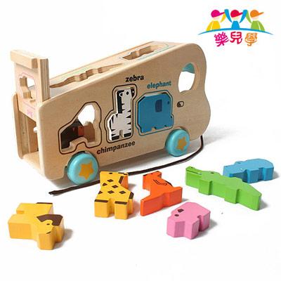 樂兒學 可愛動物遊園車單字益智木製學習積木(MT0437)