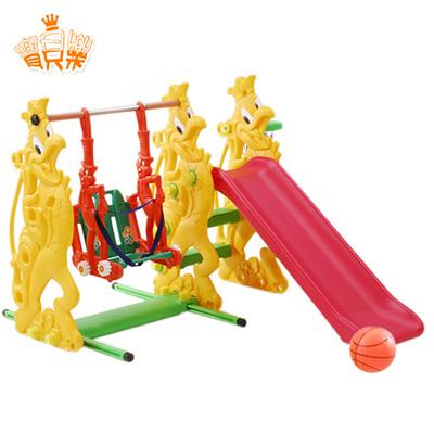 寶貝樂 俏公雞複合式兒童育樂組溜滑梯+鞦韆(附球框.籃球)~台灣生產【SL-15】(BTSL15)