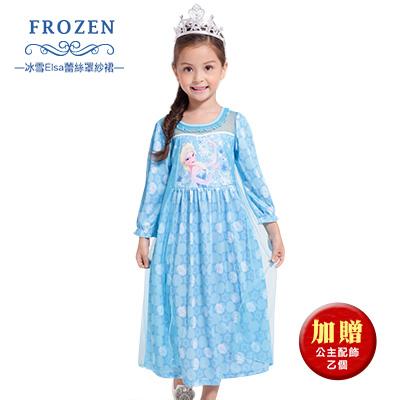 【迪士尼授權】休閒小洋裝-冰雪Elsa 蕾絲罩紗裙(薄長袖)