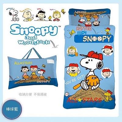 【睡袋均一價】【卡通授權】幼教兒童睡袋 史努比棒球篇 (粉藍)