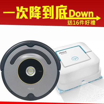 iRobot Roomba 630變壓充電座合體版+iRobot Braava Jet 240 寵物級低噪音+濕拖+濕擦=乾擦擦地機【黑色購物節