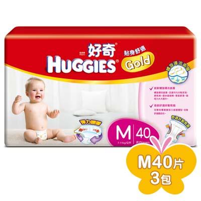 【促銷】金好奇貼身舒適紙尿褲M(40片) x3包/箱+贈好奇果油濕巾2包