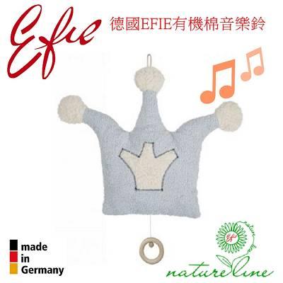 【德國 EFIE 音樂玩偶】音樂鈴玩偶 - 藍色皇冠(德國製/可水洗)