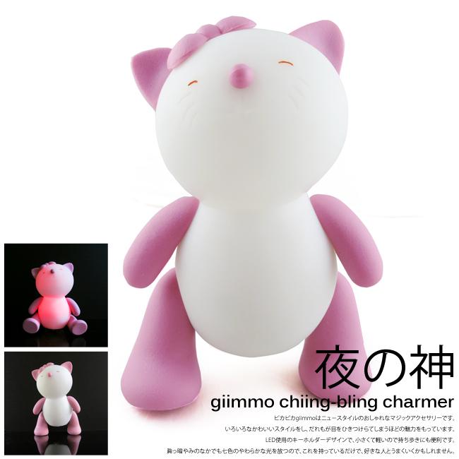 giimmo魔幻燈彩安撫夜燈(小貓蘿絲Rose 電池型)