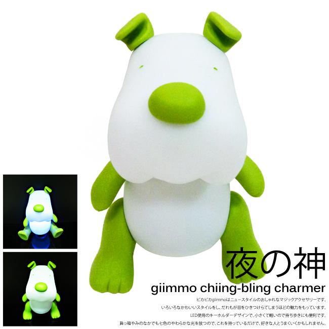 giimmo魔幻燈彩安撫夜燈(雪納瑞史巴酷Sparky 電池型)