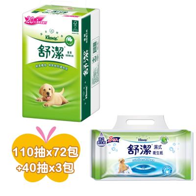 【促銷】舒潔優質抽取衛生紙110抽 (12包x6串)+舒潔濕式衛生紙40抽x3包/箱