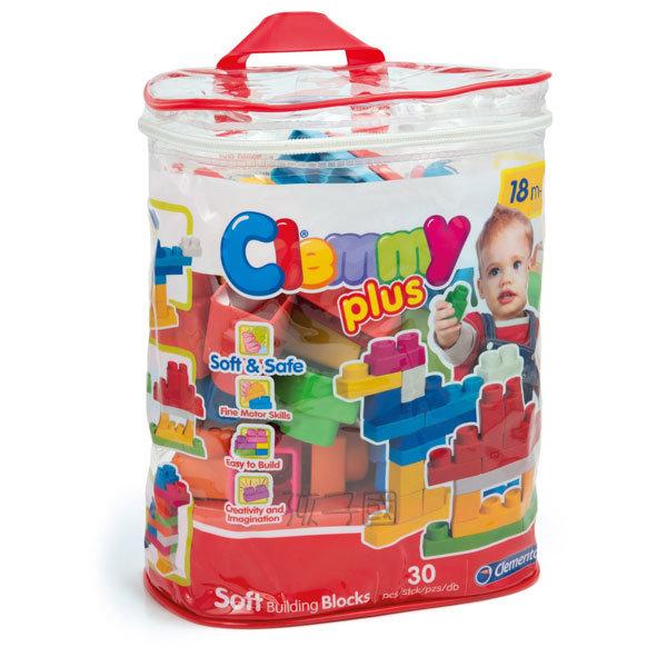 《Clemmy》新30PCS 幼兒軟質袋裝積木~贈送ST安全蔬果切切樂