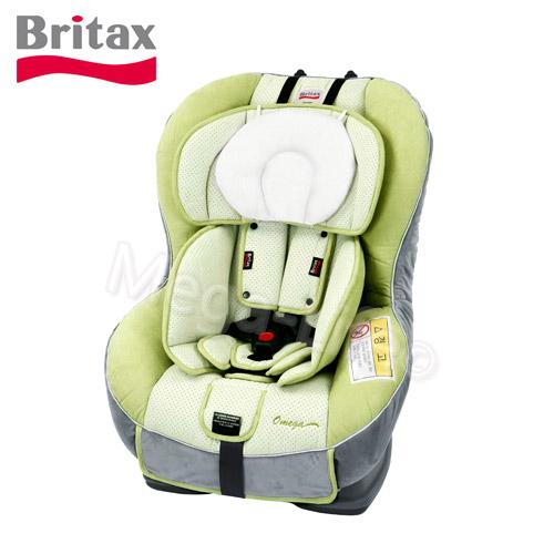 Britax Omega II 0-4歲雙向安全汽座(綠)