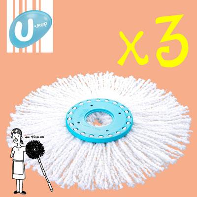 3布 45cm布盤 桃紅【U-mop 旋轉拖把】 (384織超吸水纖維、加大布盤、直徑16cm 皆相容、適用好神拖)