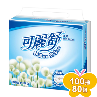 可麗舒抽取衛生紙100抽 (10包x8串)