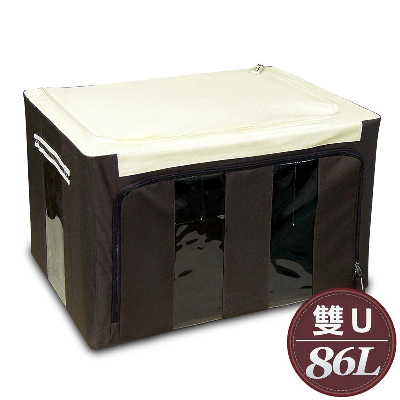 WallyFun 屋麗坊 第三代-雙U摺疊防水收納箱-86L (棕色)
