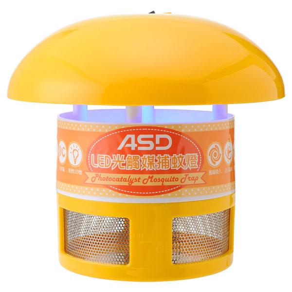 大家源ASD光觸媒捕蚊燈