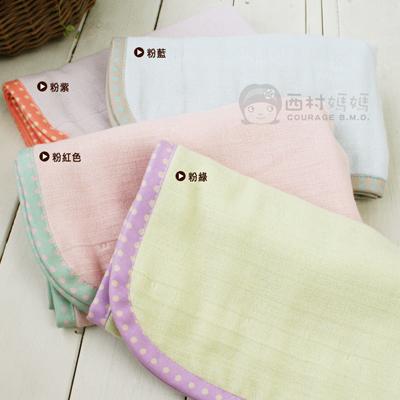 西村媽媽 celepop 六層魔法空氣紗手帕(四件組)