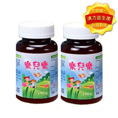 樂兒樂益生菌2盒(120g/盒)