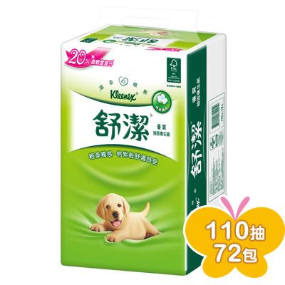 【舒潔】優質抽取衛生紙110抽 (12包x6串)