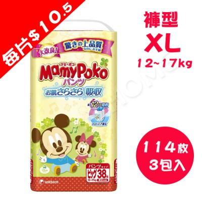 【再加碼 好康回饋】日本境內超強瞬吸米奇滿意寶寶紙尿褲(褲型)XL號 38×3包1箱