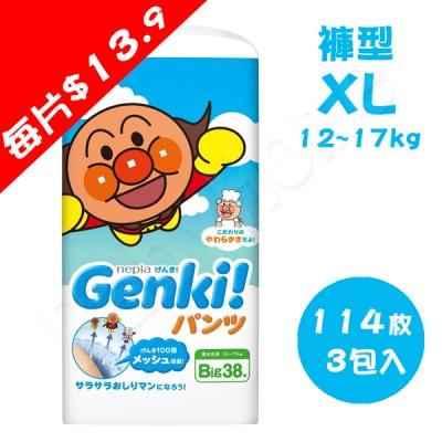 【再加碼 好康回饋】日本限定nepia GenKi! 麵包超人紙尿褲拉拉褲-XL 38x3包1箱