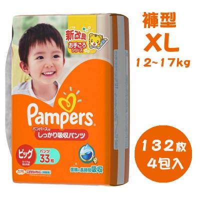 【預購 好康回饋】箱購4包入 橘色巧虎限定版幫寶適紙尿褲拉拉褲-(XL)33枚