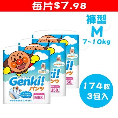 nepia GenKi! 王子 麵包超人紙尿褲(褲型)-M 58x3包1箱