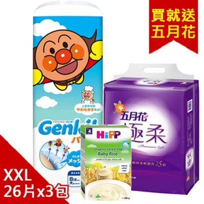 【好禮雙重送贈面紙+喜寶】nepia GenKi! 王子 麵包超人紙尿褲-(褲型)XXL 26x3包1箱