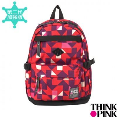 【特賣】THINK PINK 幻彩系列 第二代加強版 輕量後背包。媽媽包 - 菱角紅115-7601-178