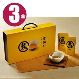 【最新優惠價】老協珍熬雞精-常溫版 (42ml*14入/盒) 滴雞精升級版 【3盒組】 )