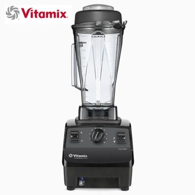 【通路最殺價】美國 Vita-Mix 多功能生機調理機 VITA PREP