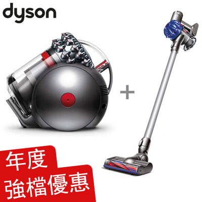 【年度感恩再折500】Dyson Cinetic Big Ball CY22 銀紅色(年前掃除買大送+SV03銀藍長手持)