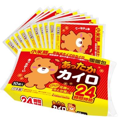 【特賣】小米熊暖暖包10個入x3