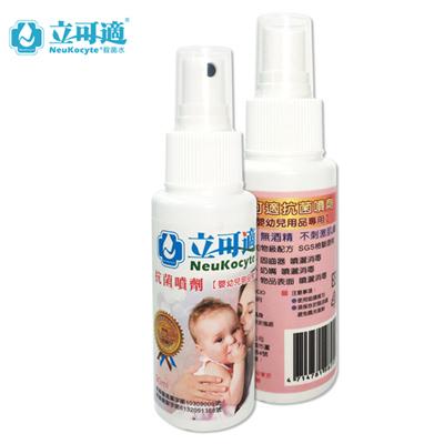 【 Babytiger虎兒寶 】NeuKocyte 立可適 嬰幼兒用品專用抗菌噴劑(90ml)