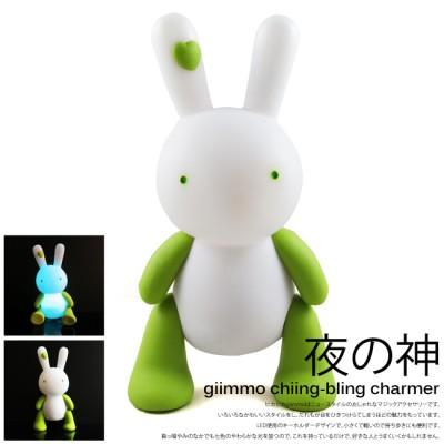 【萬聖聖誕歡樂購】虎兒寶 GIIMMO 魔幻燈彩安撫玩伴 - 兔子雷蒙LEMON(充電型)