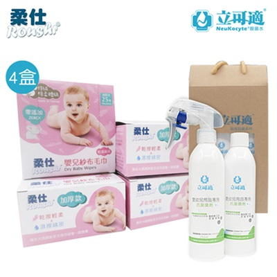 【萬聖聖誕歡樂購】Babytiger虎兒寶 立可適抗菌噴劑(250ml) 禮盒組 + 柔仕 25片隨身盒布巾 4 盒