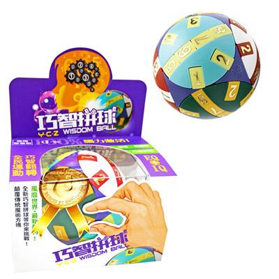 【萬聖聖誕歡樂購】BabyTiger虎兒寶 WISDOM BALL 巧智拼球 高階-智慧型