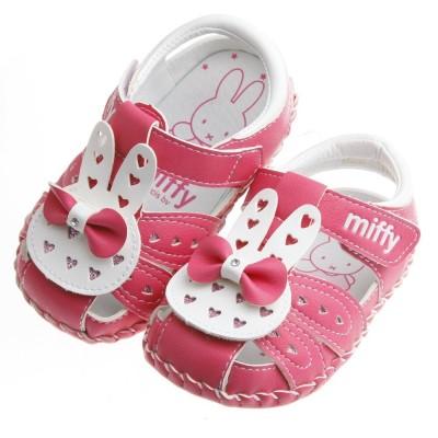 布布童鞋 Miffy米飛兔心心相印桃色寶寶護趾涼鞋(13~15.5公分) [ LIR001H ] 桃色款