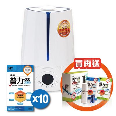 南璋 普力600 水霧涵氧機 + 快速錠 10錠X10盒(再加贈迷你噴霧器套組x1組)