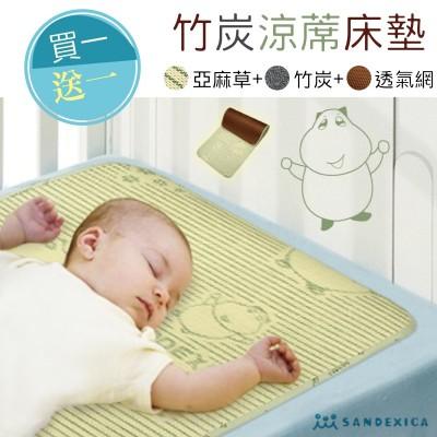 買1送1-日本森德西卡寶寶涼蓆床墊 FA0024