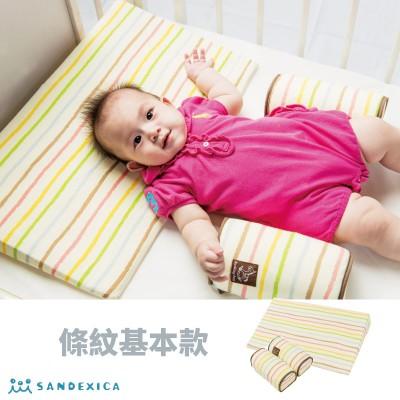 日本sandexica新生兒防吐奶枕+防側翻枕二件套組【A50003】