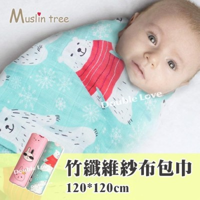 歐美Muslin Tree竹纖維紗布包巾 寶寶棉被 睡毯 空調被 薄被 同Aden+anais材質【JA0050】