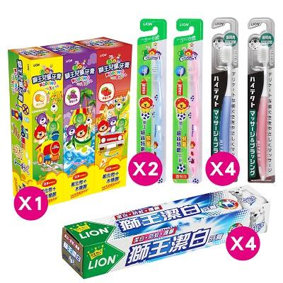 【日本獅王LION 】兒童牙刷(園兒用)3~6歲X2+兒童牙膏3入45g X1+牙周抗敏牙刷X4+潔白牙膏200gX4