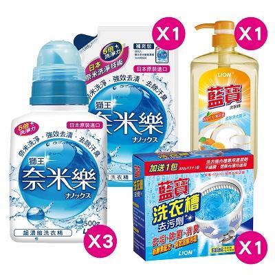 【日本獅王LION】奈米樂超濃縮洗衣精500gX3 +補充包450gX1+洗碗精1000gX1+洗衣槽去汙劑900gX1