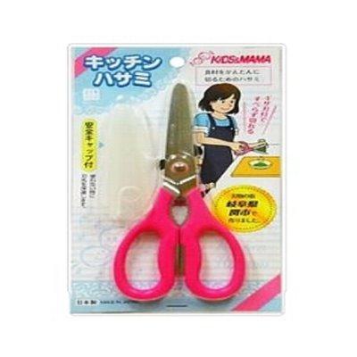【通路最低價】寶寶餵日本KIDS&MAMA;寶寶副食品廚房專用食物剪刀