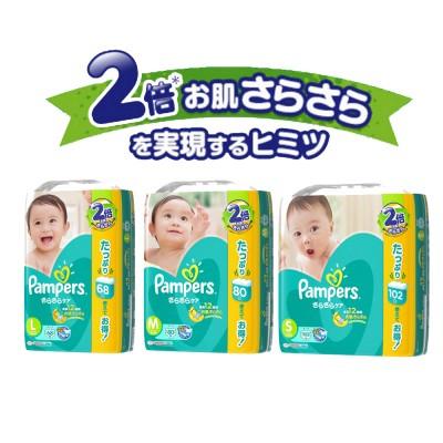 【單包】日本境內 巧虎增量版綠色幫寶適紙尿褲(黏貼型)