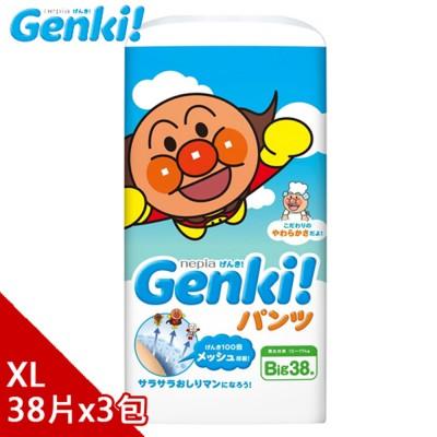 【買一送二】nepia GenKi!元氣 王子 麵包超人紙尿褲(褲型)-XL 38x3包1箱