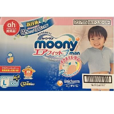 【特賣】日本境內moony彩盒版限定褲型 男L(2包1箱)