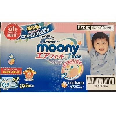 【特賣】日本境內moony彩盒版限定褲型 男XL(2包1箱)