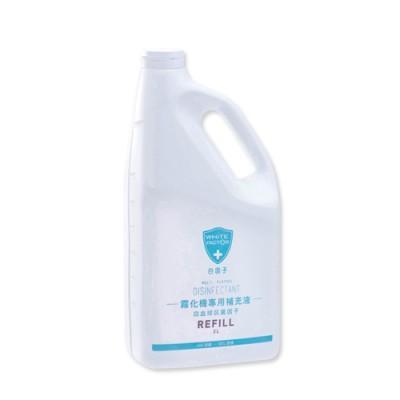 【特賣】白因子霧化機補充液 2L