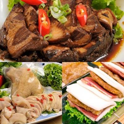 預購《名店三大年菜組FA》南門市場逸湘齋-醉雞腿(醉元寶)+梅干菜扣肉+上海火腿-富貴雙方