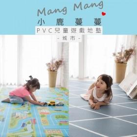 特賣【Mang Mang 小鹿蔓蔓】(城市)兒童PVC遊戲地墊